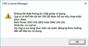 CNS LicenseManager Message