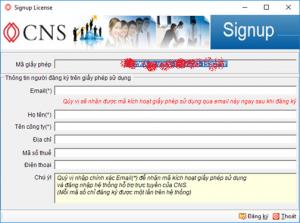 CNS LicenseManager Signup