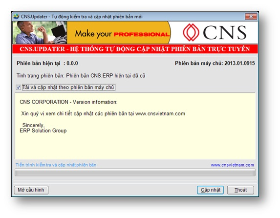 CNS-updater-found-new-version